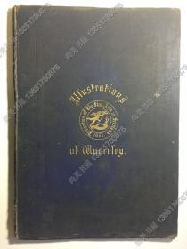 【现货 包邮】欧洲 十九世纪 钢版画 手工雕刻版 大开本 1865年雕刻钢版名著插画集 《Eight Engravings in Illustration of Waverley》
