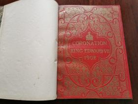 【现货 包邮】1902年《伦敦新闻画报》英王爱德华七世加冕典礼纪念版画册 大量精美插图  42×30 厘米.