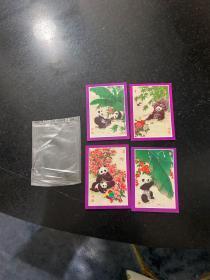 祝君如意 熊猫图案贺卡 4张一套全 1987年辽宁省作家协会出版
