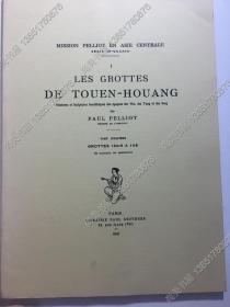【现货包邮】 Les Grottes de Touen-Houang 敦煌石窟图录 卷一