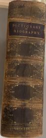 世界名人大辞典    真皮装订   书脊、封面烫金图案     精美版画插图   1860年老版书 书后附有历代世界名人列表