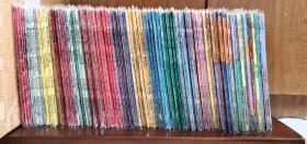 七龙珠,海南版+甘肃,共79本一套。