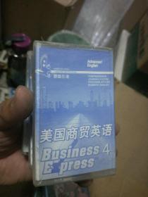 磁带 美国商贸英语1-4