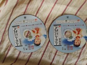 戏曲VCD;黄梅戏 名家名段精选 吴琼主演 (2碟)