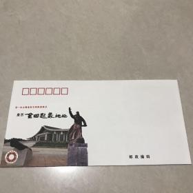 第一批全国文物重点保护单位美术封(广西卷)全套一枚中国文物保护报创刊号金田起义地址