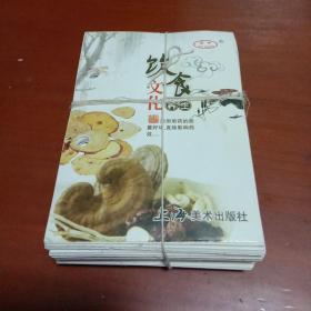 2015骞淬��2017骞� 64寮��瑰�跺�板��锛��ュ��锛�-楗�椋������荤�� 2������