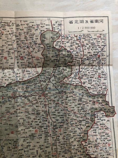 民国五彩老地图(河南省及湖北省)保真保老、品相如图