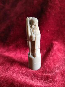 寿星公印钮印章石章素章胚子包邮挂刷
