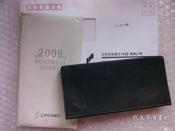 SMBC三井银行 行事历 记事簿 记事本(2009)三件套 带苹果绿套封【少见少保有之宝贝】