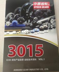 小原齿轮 3015 KHK 综合产品目录 齿轮技术资料