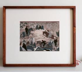 1952骞磋�e�����拌�� ����澹��婚�� �ㄧ��姘村�� �e�� ��缁��� 瀹��ㄦ� 濂���