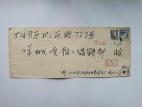 汕头木版画家林贤生80年代投稿羊城晚报编辑部 木版画手稿《幸福的晚年》