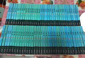 《金庸作品全集》袖珍版全72册