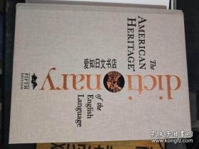 【包邮】2011年出版 The American Heritage Dictionary of the English Language
