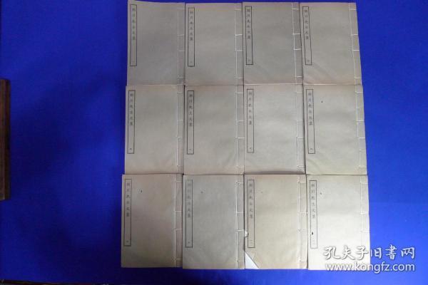 朱敬圃旧藏 民国涵芬楼白纸影印 重刊荆川先生文集 十二册全
