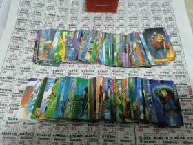 水浒英雄传卡 珍藏版(110张)