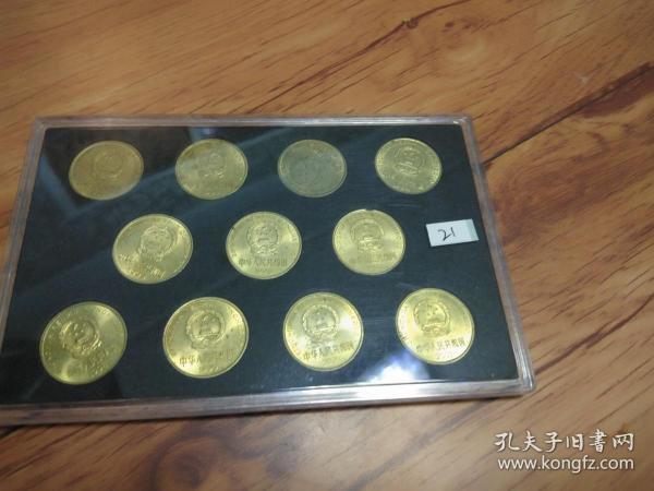 梅花五角一套 (91-01年)