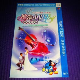 音乐DVD 浪漫小提琴 钢琴 古筝 古筝新奏(1碟装)
