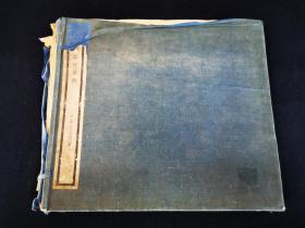 張子祥課徒畫稿(全一冊)丁寶書 臨摹 中華書局