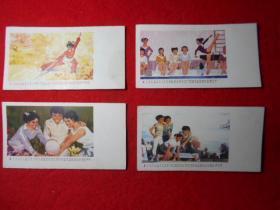 7、80年代的一副彩色年历卡画(12全)