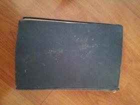 1957年俄文原版书籍(轻合金钢板与钢带的生产)有俄文签名,疑似五十年代苏联专家遗物