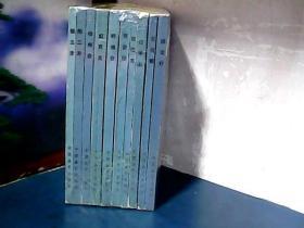 评书:兴唐传(全10册)