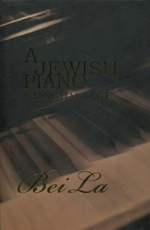 A jewish piano