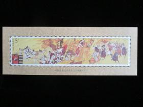 1994-17三国演义第四组小型张