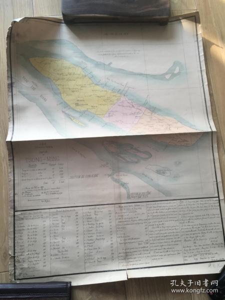 1885年 崇明彩色石印大地图 精度高 一大张  包老包真