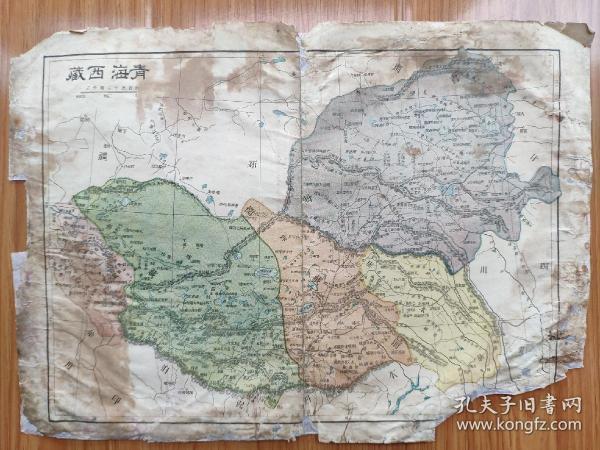 清代地图小8开《青海西藏》