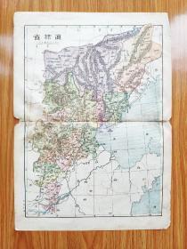 清代地图小8开《直隶省》