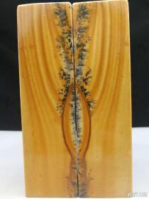 精品图案观赏印石:木纹水草花对章,印章尺寸12.8*3.6*3.2厘米,料大也能当镇纸。主题图案《生命之源》有点色色,但确实形象逼真。画再好也是人画的,这可是大自然的神来之笔。