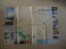 慈溪市交通旅游图