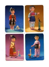 1975年年历卡、年历片— 绢人、布娃娃(全套4枚)