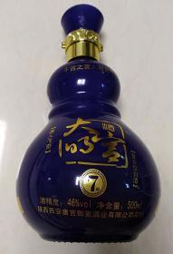 大明宫空酒瓶收藏
