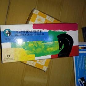 马利牌丙烯画颜料12色