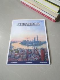 上海市旅游地图(2开)