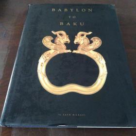 BABYLON TO BAKU(英文原版,大16开硬精装有护封,铜版纸彩印)