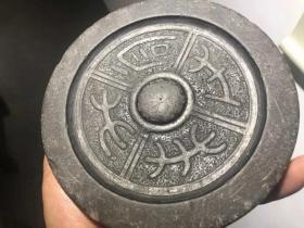 清代瓦当纹端砚、石质细腻、造型精美、做工大气、小磕碰、非常值得收藏。