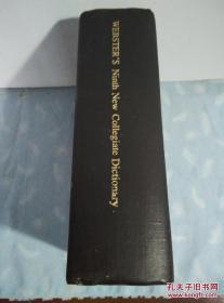 WEBSTERS Ninth New Collegiate Dictionary:韦氏新大学词典(第9版) 英文版