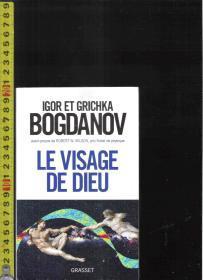 原版法语书 Le visage de dieu / Igor et Grichka Bogdanov【店里有许多罗曼语族的原版小说欢迎选购】