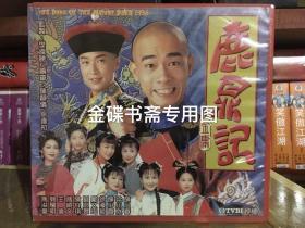 TW正版港剧 鹿鼎记VCD(45碟)陈小春马浚伟梁小冰陈少霞
