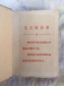 新华字典 商务印书馆