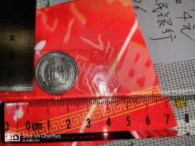 五分硬币1976年