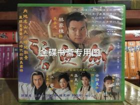 TW正版 碧血剑VCD(35碟)林家栋江华佘诗曼