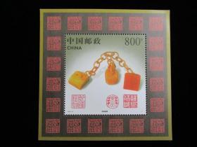 1997-13寿山石雕小型张
