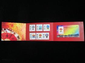 香港邮票1997年中国香港特别行政区成立纪念邮票+小型张邮折全品