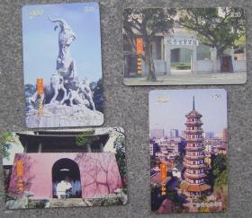 200卡P0210(4-1)-(4-4)套.广州名胜