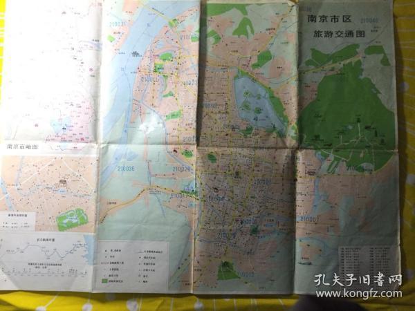 南京市区旅游交通图