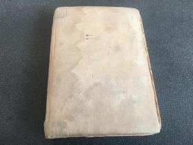 1950年军政大学学生日记一本